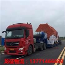 无锡至南京大型货物运输 无锡至南京货物运输公司 龙征