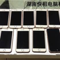湖南湘潭苹果iPad平板电脑 一体机出租 苹果手机租