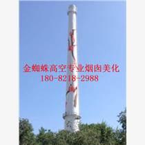 武漢市煙筒刷油漆公司服務好