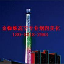 昭通市电厂烟囱刷航标公司价格低