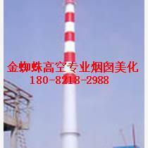 湘乡市锅炉房烟筒刷漆公司放心企业