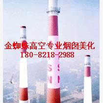 永州市煙囪整體刷漆公司服務好