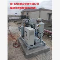 變頻制冷設備-鮑斯螺桿壓縮機-廠家直銷