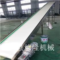 食品爬坡输送自动化升降爬坡机轻型可移动皮带输送机