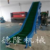 爬坡输送机皮带爬坡输送机爬坡传送带自动化爬坡机