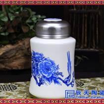 辰天陶瓷 全瓷保温杯