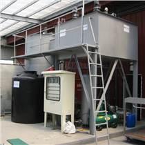 水墨印刷机废水处理设备