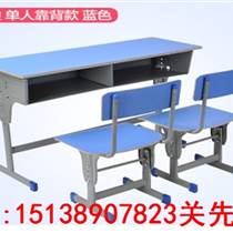 雙人固定課桌凳安陽雙人固定課桌椅