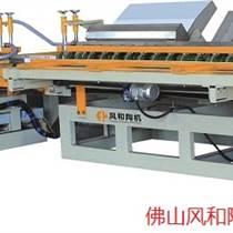 瓷磚加工機器瓷磚切割機風和陶機雙邊45°磨邊生產線
