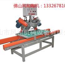 瓷磚加工機械、瓷磚切割機械佛山風和FH-1200型干