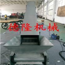 自動化輸送機設備鏈板不銹鋼輸送機鏈板流水線傳送帶