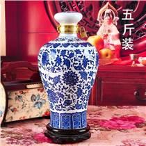 景德鎮陶瓷酒瓶1斤2斤3斤5斤裝青花家用酒壺白酒空酒
