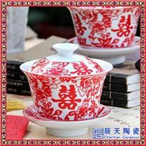 定制禮品白瓷功夫茶具青花瓷蓋碗茶杯手繪三才茶碗