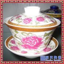青花瓷蓋碗茶備陶瓷功夫茶具三才碗杯敬泡茶碗
