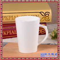 陶瓷水杯馬克杯個性杯子創意禮品經典懷舊仿搪瓷杯陶瓷杯