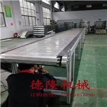 鏈板輸送機耐酸堿鏈板輸送機傳輸帶輸送機爬坡機