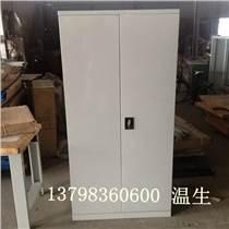 供應帶掛板置物柜,多功能置物柜,帶門鎖組合柜