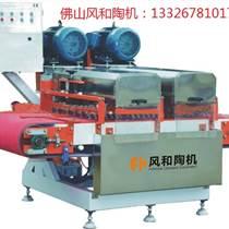 瓷磚加工機器馬賽克加工機器佛山風和雙組刀連續介磚機