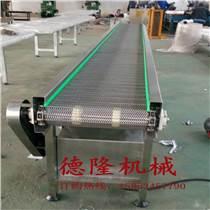 網帶輸送機全自動不銹鋼網帶輸送機傳送機輸送流水線