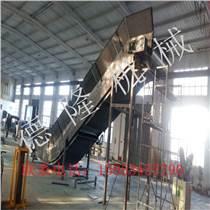 定做重型鏈板輸送機鏈板流水線不銹鋼鏈板爬坡機