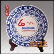 校慶禮品紀念盤定制陶瓷盤加校標logo