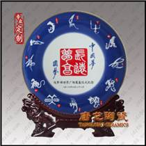 商务礼品瓷盘 定制陶瓷纪念盘