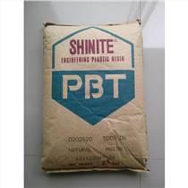PBT 台湾新光 E202G30 塑胶原料