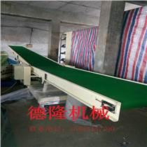 輸送機液壓升降輸送機皮帶輸送機自動升降機