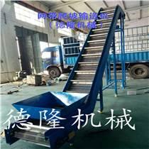 網帶爬坡輸送機整機自動化爬坡輸送帶運輸傳送帶不銹鋼