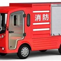 電動封閉式消防車()