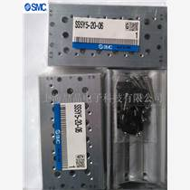 SMC匯流板SS5Y5-20-06