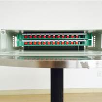 供应广电联讯24芯ODF光纤配线架