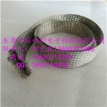 韶關鋁編織帶 硅碳棒連接線廠家