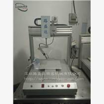 焊錫機 自動焊錫機 大功率PCB焊錫機 焊錫機器人