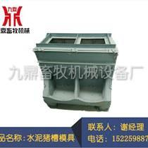 陕西河南猪槽模具生产厂家