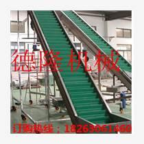 裝車專用傳送機械板式爬坡傳送帶鏈板爬坡機自動化輸送機