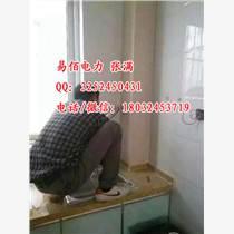 江蘇PVC管道裝飾護角價格 河北廚房下水管道護角供應