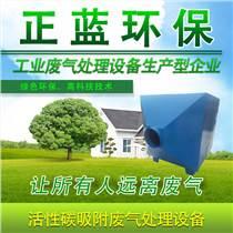 活性炭臭氣異味吸附箱過濾吸附裝置空氣凈化環保設備