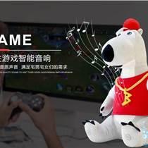 東莞智能玩具品牌丨音響貝肯熊智能玩具多功能-哈一代