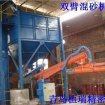 青島雙臂樹脂砂混砂機生產廠樹脂砂混砂機