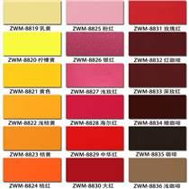 吉祥大红铝塑板 招牌制作|装饰铝塑板|内墙外墙2mm
