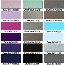 供應吉祥紫紅鋁塑板|室內外裝修|建筑|招牌|廣告|裝