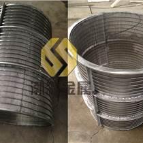 不銹鋼糞便處理機篩網