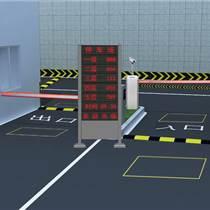 芜湖停车场系统/芜湖小区停车场系统/蓝牙停车场系统