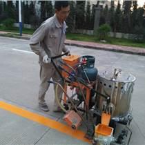 广州停车场划线 道路标线施工