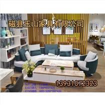 邯郸布艺沙发,玉山家具,邯郸布艺沙发品牌
