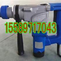 矿用127v电锤5626电锤