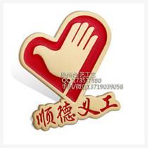 供应金属志愿者徽章 金属胸牌 金属纪念徽章