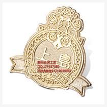 厂家定制徽章、电镀徽章、磨砂徽章、胸徽