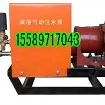 3BZQ-20/15煤層氣動注水泵